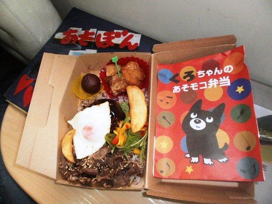 Kumamoto Prefecture, اليابان: あそぼーい!のキャラクター、くろちゃんの弁当です