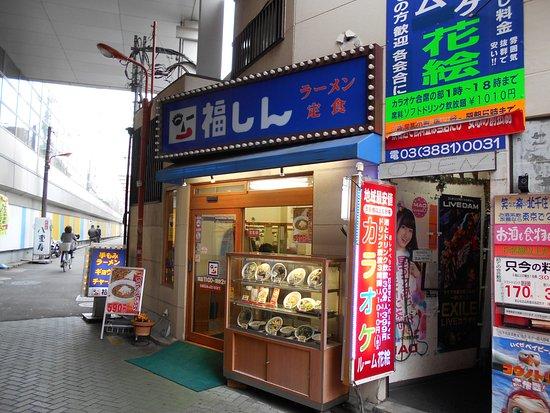 Adachi, Japan: ショウケースありの店舗入口
