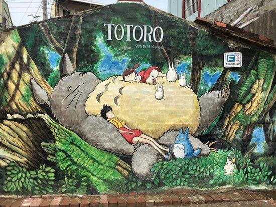 Danei Totoro Station
