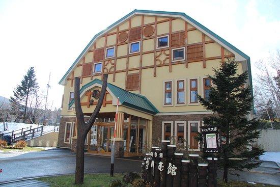 Kushiro, Giappone: 阿寒観光案内所