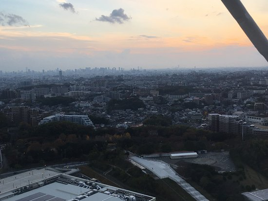 Suita, Japon : View from up there