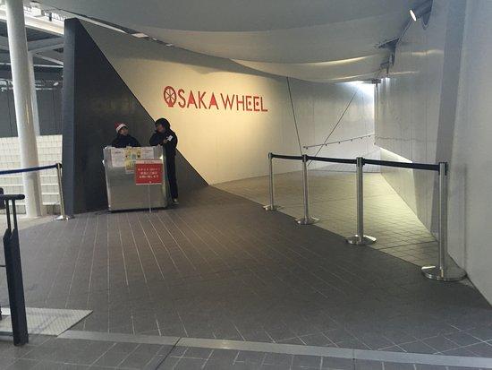 Suita, Japon : Entrance
