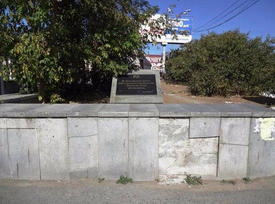 """Memorial Stone """"Nachalo Stroitelstva Metropolitena"""""""