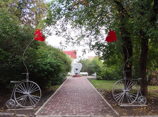 Square of Newlyweds