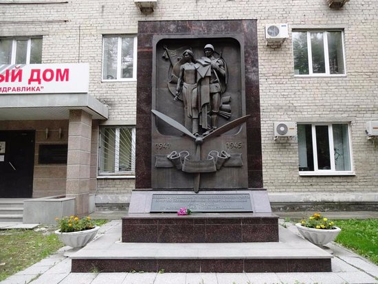 ‪Monument to Soldiers and Workers of 28 Aircraft Plant in Honor of the 60th Anniversary of Victory‬