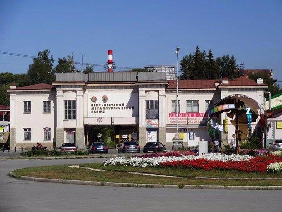 Subbotnikov Square