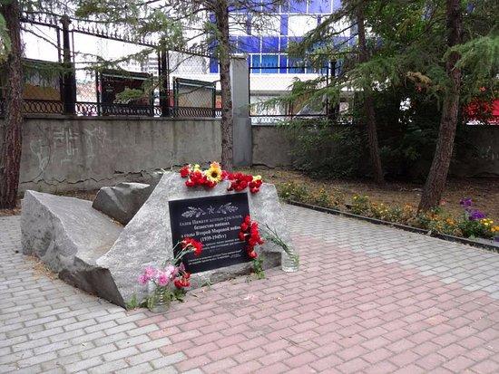 Alley of Memory of Ural Soldiers