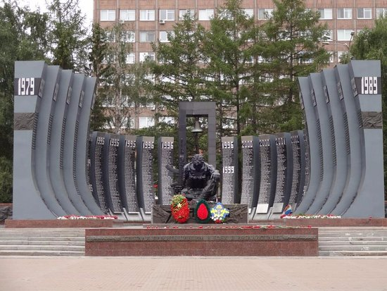 Chechnya Monument