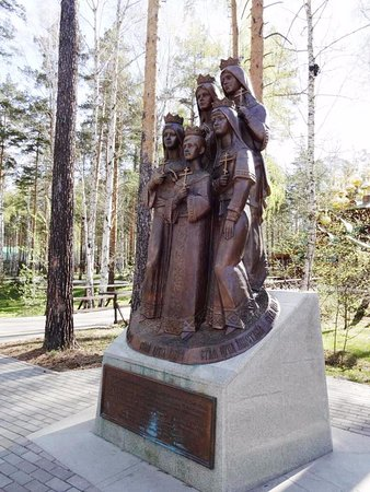 Monument to the Children of the Emperor Nicholas II
