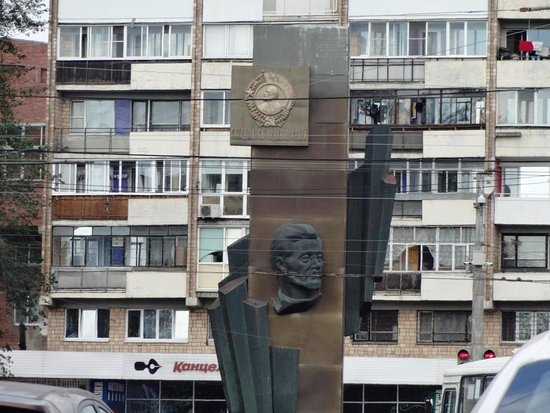 Stele with the Portrait of Yakov Sverdlov and the Order of Lenin