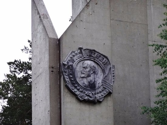 Stele Yekaterinburg