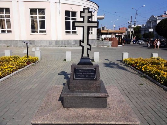 Memorial Cross to P.I. Znamenskiy