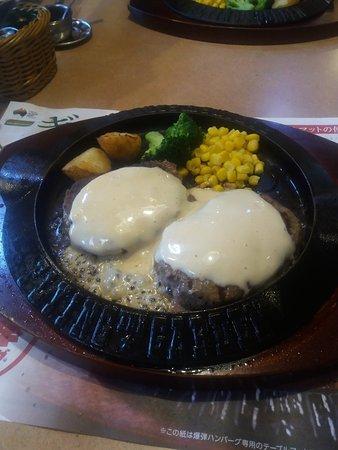 Oyama, Japan: delicious