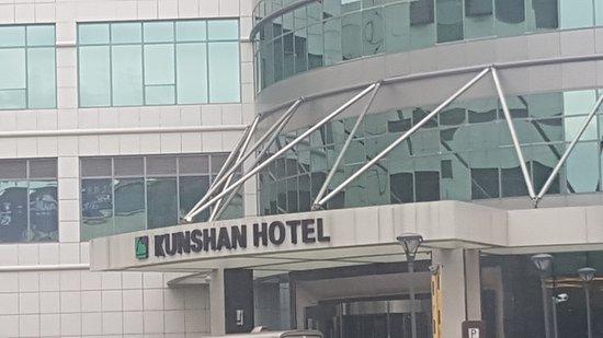 โรงแรมคุนชาน