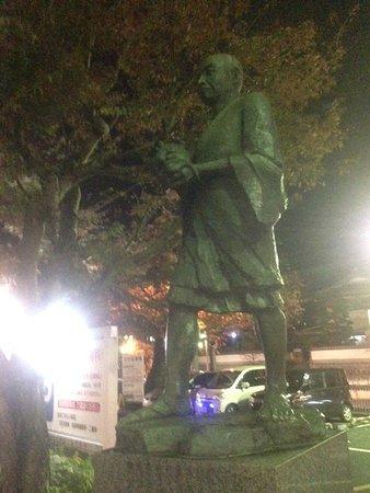 Kanami Statue