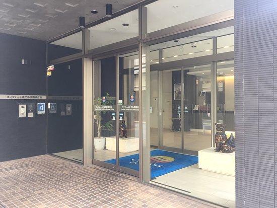 Comfort Hotel Naha Prefectural Office: photo0.jpg