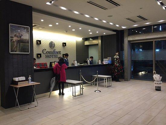 Comfort Hotel Naha Prefectural Office: photo3.jpg