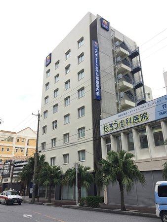 Comfort Hotel Naha Prefectural Office: photo9.jpg