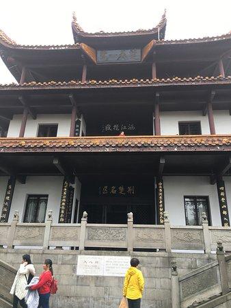 Changsha, Cina: Beautiful surrounding in central
