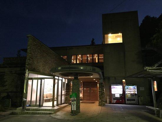 Tsurutsuru Onsen