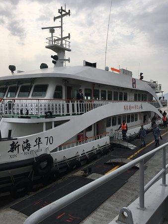 Zhoushan Kuahai Bridge: 舟山跨海大桥
