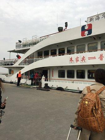 Zhoushan, China: 舟山跨海大桥