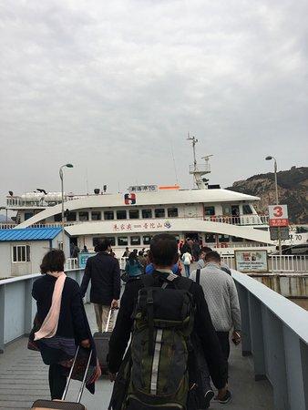 Zhoushan, Kina: 舟山跨海大桥
