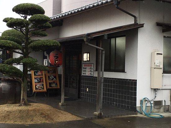 Kanonji, Ιαπωνία: photo2.jpg
