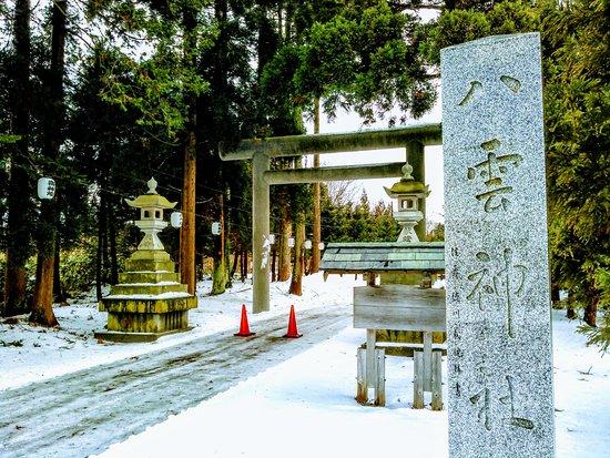 Yakumo-cho, Japan: 八雲神社の鳥居