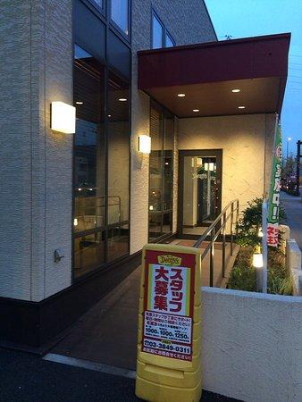 Adachi, Japón: photo3.jpg