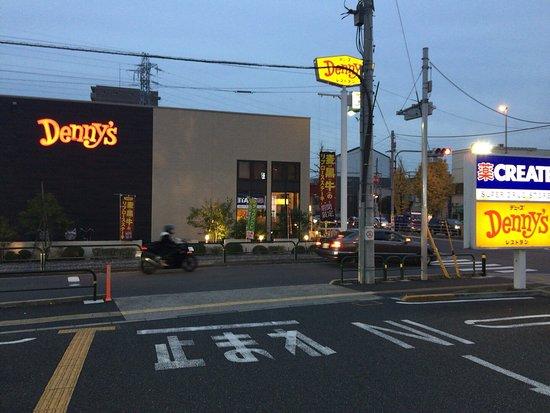 Adachi, Japón: photo4.jpg