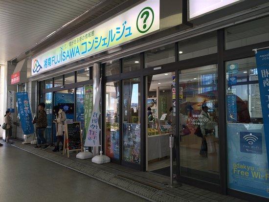 Shonan Fujisawa Concierge