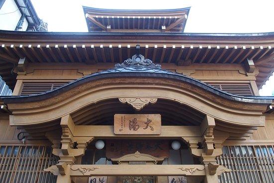 Nozawaonsen-mura, Japan: 野沢温泉 大湯 お湯は熱めですが良く温まります。