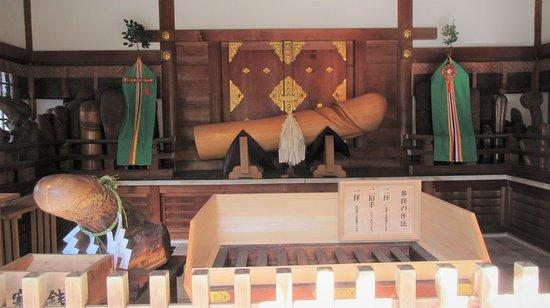 Komaki, Япония: Interior of another building.