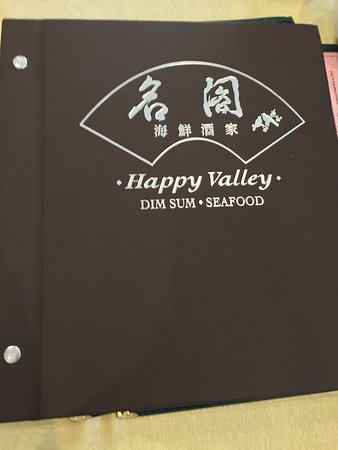 Happy Valley Seafood Restaurant: Menu