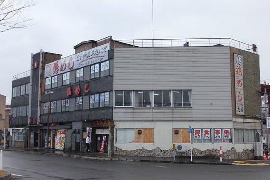 Hanazen: 大館駅前