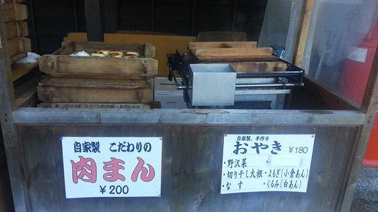 Michi-no-Eki - Shizumo: 20161203_115232_large.jpg