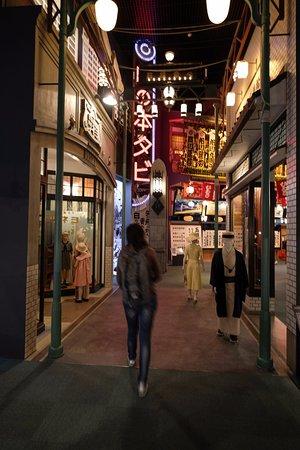 museum display - 中央区、大阪...