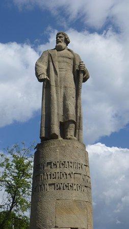 Памятники в костроме отзывы памятники черный тюльпан йошкар