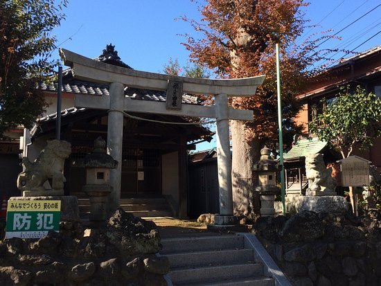 Funadama Shrine