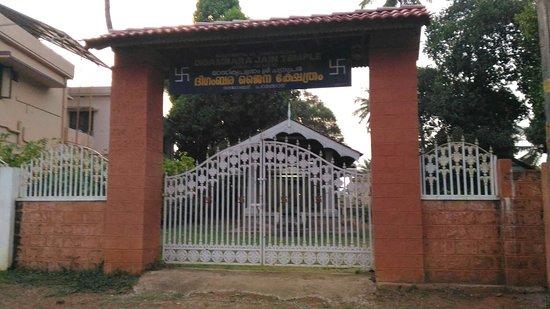 Jain Temple Palghat