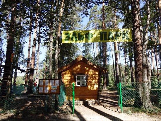 Southwestern Forest Park