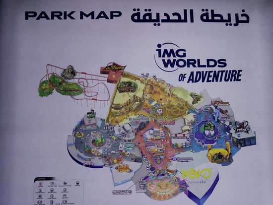 IMG Worlds of Adventure Picture of IMG Worlds of Adventure Dubai