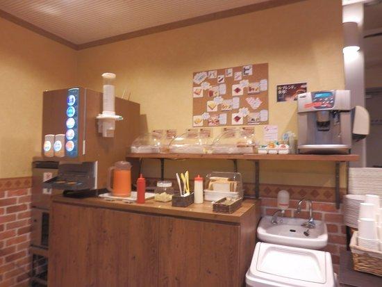 Hotel Wing International Korakuen: salle du petit déjeuner