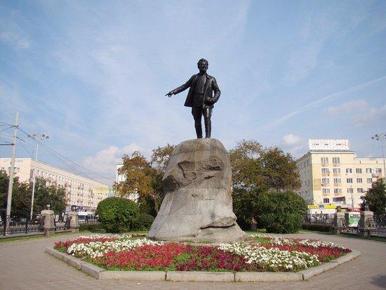 Square of the Paris Commune