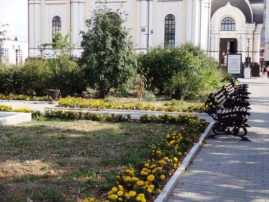 Malysheva Square