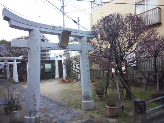 Umezono Migawari Temmangu Shrine