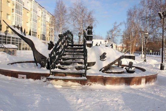 Yershova Square
