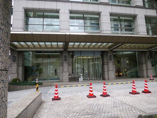 Foto de Zenkoku Choson Kaikan