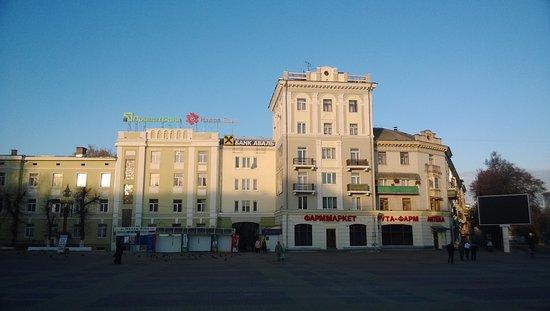 Ternopil, Ukraine: Театральная площадь